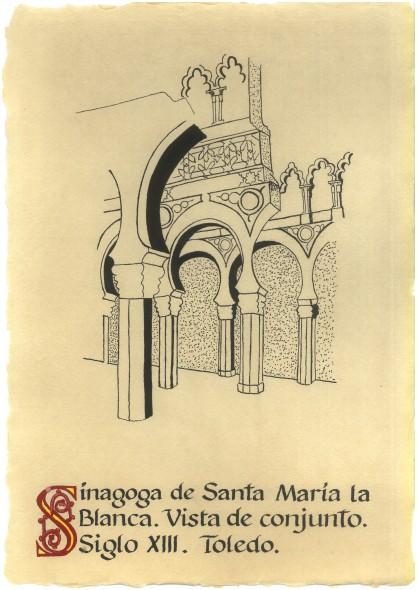sinagoga_kaligraf